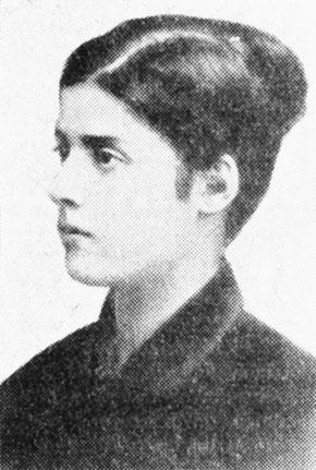 Шаганэ. 1918 г.